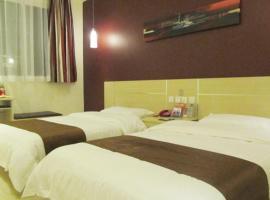 Thank Inn Chain Hotel Sichuan Ya'an Andong Street, Ya'an (Yingjing yakınında)