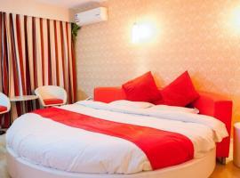 Thank Inn Chain Hotel Jiangsu Nantong Haimen Jiefang East Road, Xinhai (Sanxing yakınında)