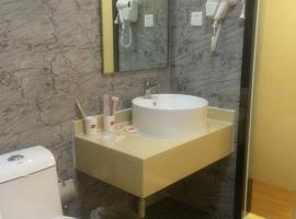 Thank Inn Chain Hotel Jiangsu Nanjing Lukou Airport Lantian Road, Jiangning (Longdu yakınında)