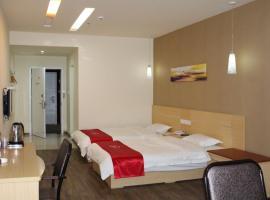 Thank Inn Chain Hotel Jiangxi Pingxiang Xiangdong New Street, Pingxiang