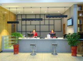 Thank Inn Chain Hotel Jiangsu Wuxi Nanhu Jiayuan Subway Station, Wuxi (Huazhuang yakınında)