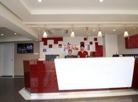 Thank Inn Chain Hotel Guangdong Zhuhai Nanping Pedestrian Street Huafa Shangdu, Zhuhai (Nanping yakınında)