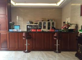 Thank Inn Plus Hotel Jiangsu Taizhou Qiangyan District Government, Taizhou (Jiangnian yakınında)