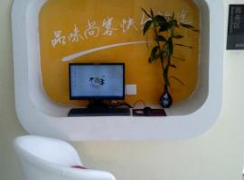 Thank Inn Chain Hotel Shandong Rongchengshi Island South Huanghai Road, Dongshan (Chishanji yakınında)