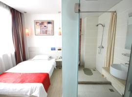 Thank Inn Plus Hotel Henan Luoyang Huizu District, Luoyang (Baimasi yakınında)