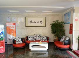 Thank Inn Chain Hotel Henan Xinyang Train Station Gongqu Road, Xinyang