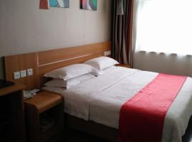 Thank Inn Chain Hotel Shanxi Yulin Qingjian Road, Yulin