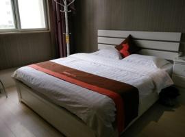 JUNYI Hotel Jiangsu Suqian Muyang County Hospital of Chinese Traditional Medicine, Shuyang
