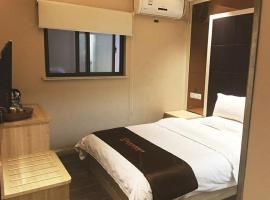 JUNYI Hotel Jiangsu Xuzhou Middle Xiyuan Road