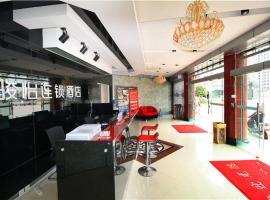 JUNYI Hotel Dali Xiangyun Country Caiyun Road, Xiangyun (Weishan yakınında)