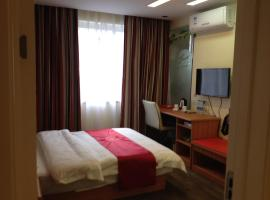 Thank Inn Chain Hotel Anhui Xuancheng Jing Town East Huancheng Road, Jingxian (Huangjianao yakınında)
