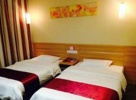 Thank Inn Chain Hotel Henan Puyang Taiqian Train Station, Dayuchen (Taiqian yakınında)