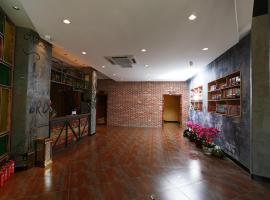 Thank Inn Chain Hotel Dalian Lvshunkou Passenger Station, Lushun (Guojiagou yakınında)