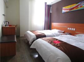 Thank Inn Chain Hotel Jiangsu Jiangyin Shengang Shenxin Road, Jiangyin (Shengang yakınında)