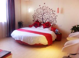 Thank Inn Chain Hotel Henan Xinyang Huangchuang County Yingbin Road, Sanpisi (Shangcheng yakınında)