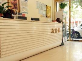 Thank Inn Chain Shandong Zaozhuang Jiping Street, Zhaozhuang