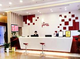 Thank Inn Chain Hotel Jiangxi Shangrao Qianshan 2nd Fuwei Road, Yanshan (Yangshulin yakınında)