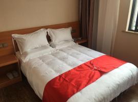 Thank Inn Chain Hotel Jiangsu Zhangjiagang Daxin Town Pingbei Road, Qiwei (Zhangjiagang yakınında)