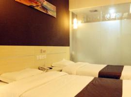 Thank Inn Chain Hotel Nanan Honglai, Meishan (Nan'an yakınında)