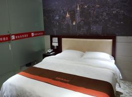 JUNYI Hotel Jiangsu Nanjing Ye District Olympic Center, Nanjing (Shangxinhe yakınında)