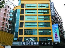 Ala Join Hotel - Foshan Nanhai Hongwei Building, Foshan