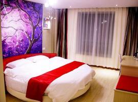 Thank Inn Chain Hotel Hubei Wuhan Huangpo District Liyuanhong Square, Wuhan (Liuji yakınında)