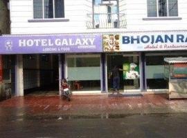Hotel Galaxy International, Koch Bihār (Lālmanir Hāt yakınında)