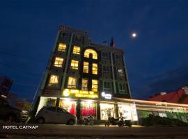 Hotel Catnap, Mettuppālaiyam
