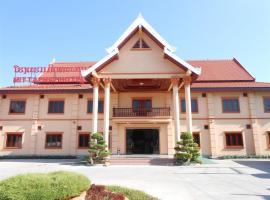 Mittaphap Hotel II