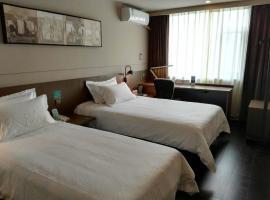 Jinjiang Inn Select Shaoxing Jiefang North Road, Shaoxing