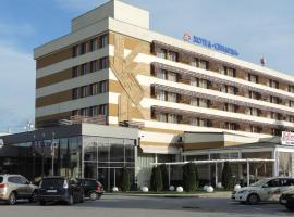 Hotel Svilena, Svilengrad (Lyubimets yakınında)