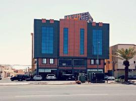 Almasah Altaj Aparthotel