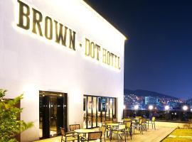 브라운 도트 호텔 비즈니스 부산역