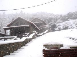 Agoriani Mountain House, Eptalofos (рядом с городом Polydrossos)