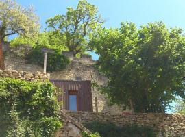 Holiday home Rue du port - 7, Limeuil (рядом с городом Paunat)