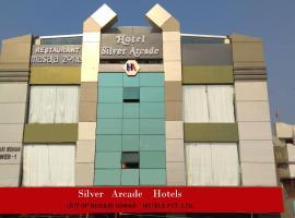 Hotel Silver Arcade, Māldah (рядом с городом Pākaur)