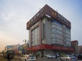 Shengzhong Inn Dongying, Dongying (Lijin yakınında)