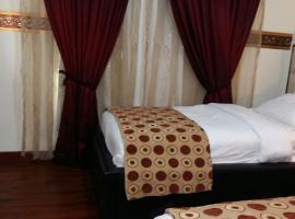 Beity Rose Suites Hotel, Amman (Ar Riwāq yakınında)