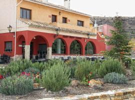 Caserio Inazares, Inazares (рядом с городом Nerpio)