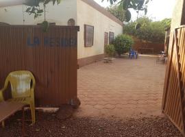 La Résidentielle, Bobo-Dioulasso (Near Banfora)