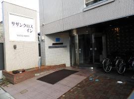 Southern Cross Inn Matsumoto