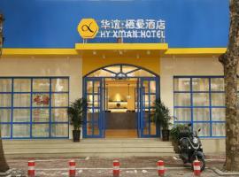 HY Xman Hotel Xin Zhu Road Branch