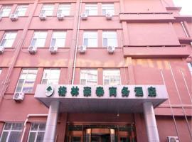 GreenTree Inn Shandong Jinan West Market Weiba Road Business Hotel