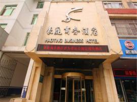 Jining Haoting Business Hotel, Jining (Jiaxiang yakınında)