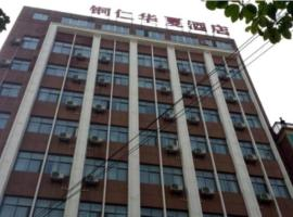 Tongren Huaxia Hotel, Tongren (Jiangkou yakınında)