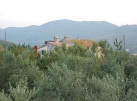 Mas Fullat Casa Rural, Alforja (рядом с городом Маспужольс)