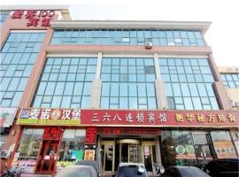 Qingdao 368 Hotel Liuting Airport, Qingdao (Liuting yakınında)