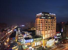 Christian's Hotel Luoyang