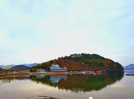 Geoje Sea Love Pention