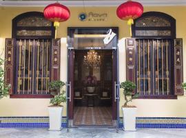 艾瓦馬六甲酒店